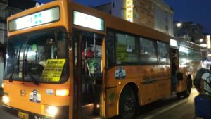 S1 Airport Bus, Khao San Road, Same As A4 Bus Stop